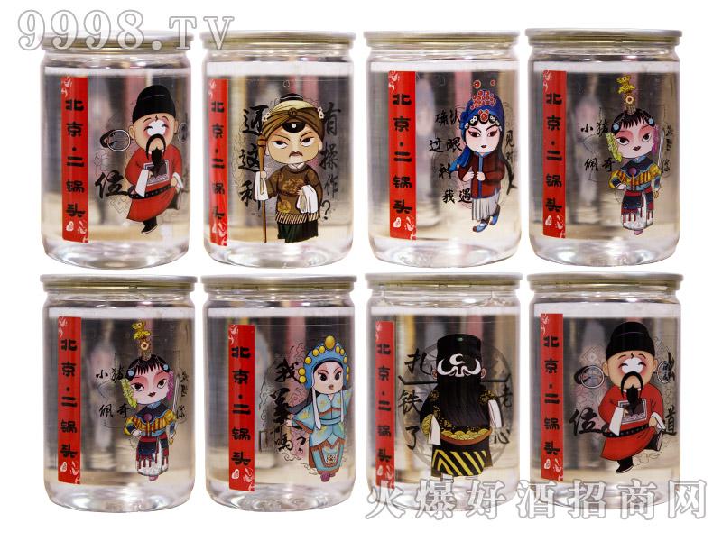 北京二锅头三两小罐酒