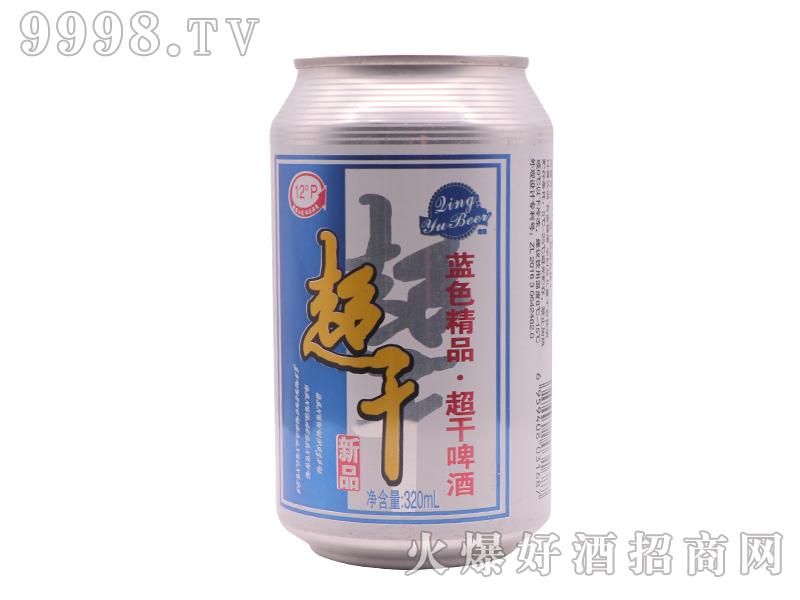 青雨超干啤酒320ml