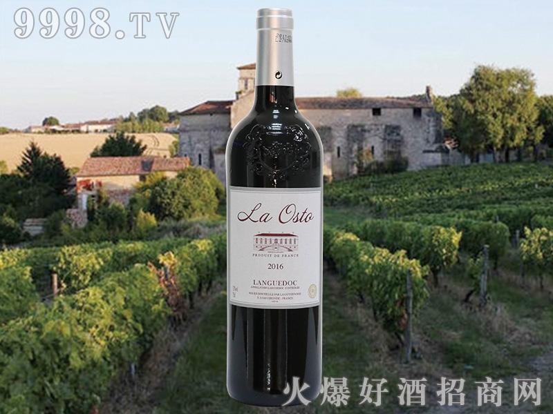 朗格多克干红葡萄酒13度