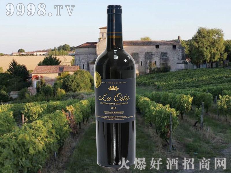 宝迪干红葡萄酒2015