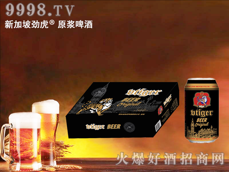 新加坡劲虎原浆黑啤酒320ml-啤酒招商信息