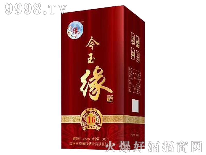 今玉缘酒16