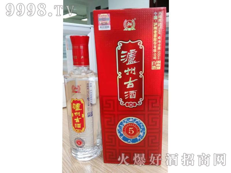 泸州古酒5