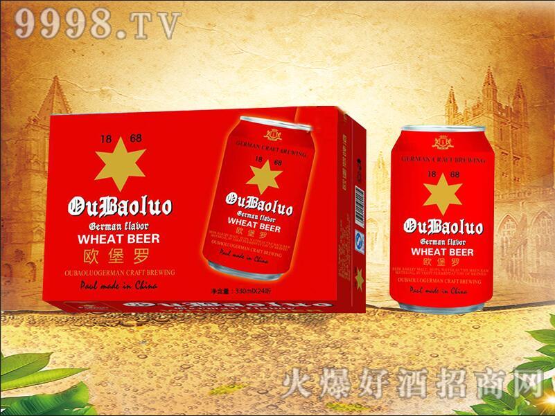 德国国王・欧堡罗啤酒麦汁原浆酒-007