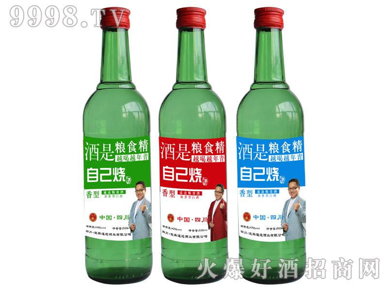 通途酒・青春句号(绿标)