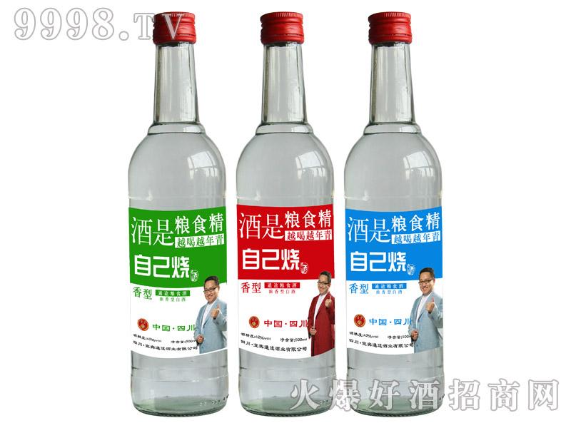 通途酒・青春句号(白瓶)