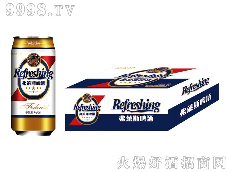 弗莱斯易拉罐啤酒500mlx24