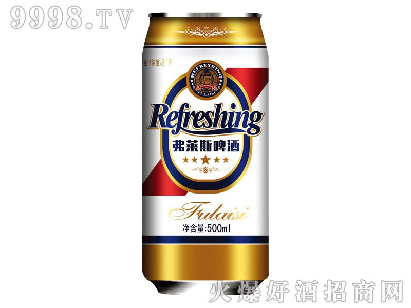 弗莱斯易拉罐啤酒500ml