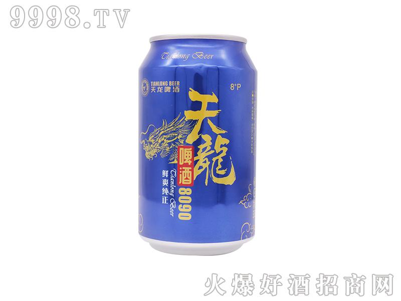 弗莱斯啤酒330ml瓶