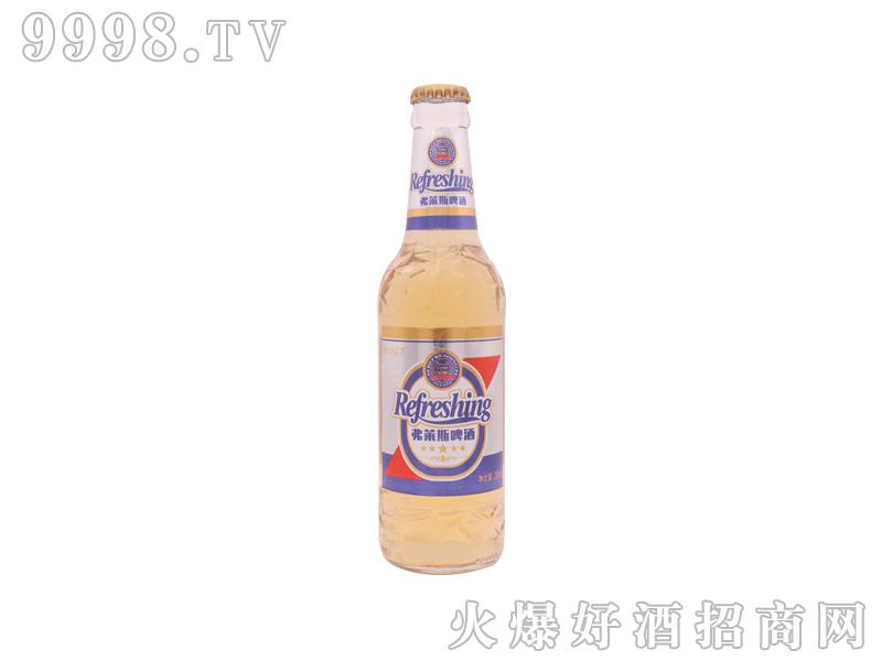 弗莱斯啤酒330ml瓶装