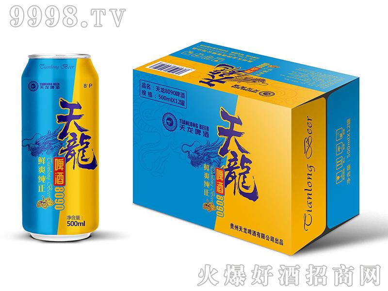 天龙8090啤酒500mlx12罐