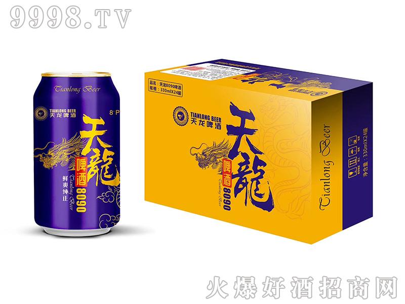天龙8090啤酒330mlx24罐