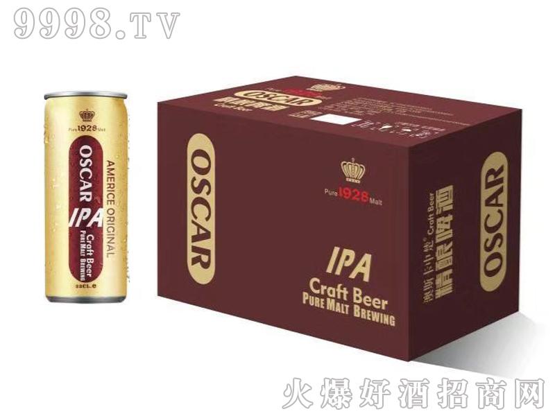 招商产品:澳斯卡中楚啤酒1928%>&#13招商公司:湖南中楚酒业有限公司