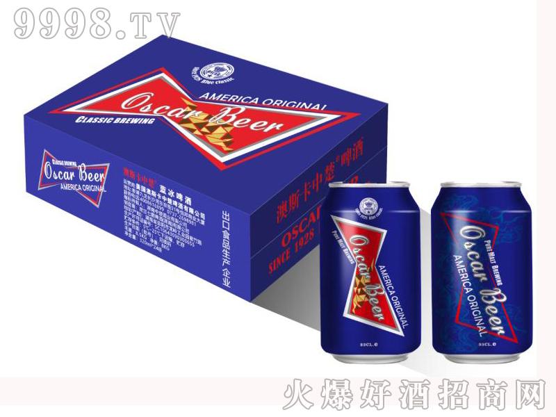 招商产品:澳斯卡中楚蓝冰啤酒%>&#13招商公司:湖南中楚酒业有限公司
