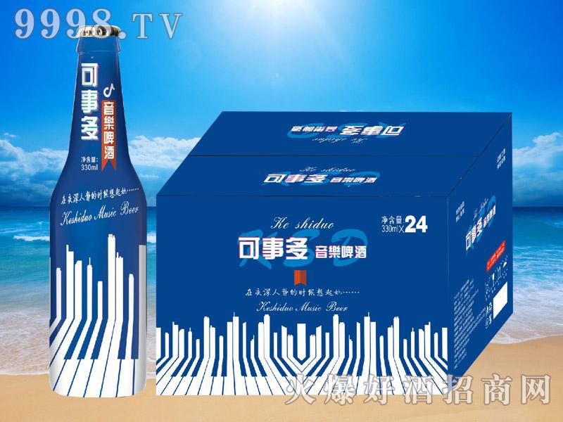 可事多音乐千赢国际手机版蓝瓶330ml×24瓶