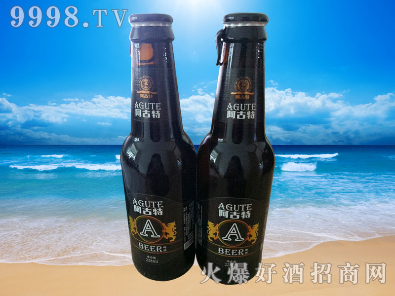 阿古特啤酒228ml