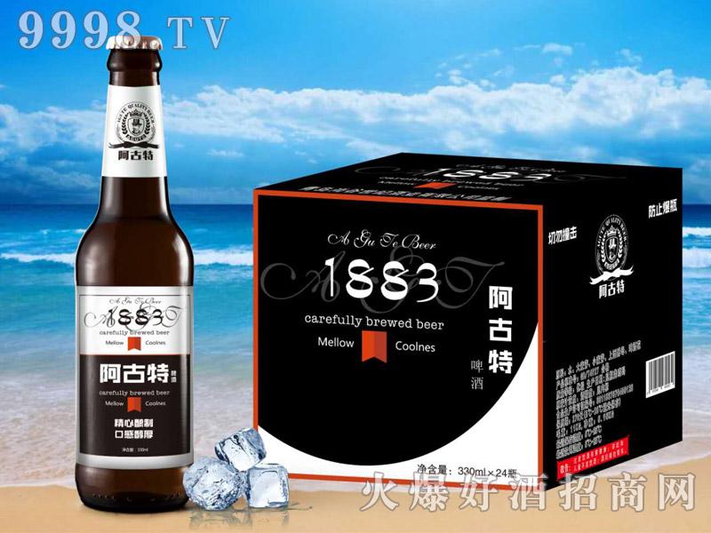 阿古特啤酒黑标330ml×24瓶