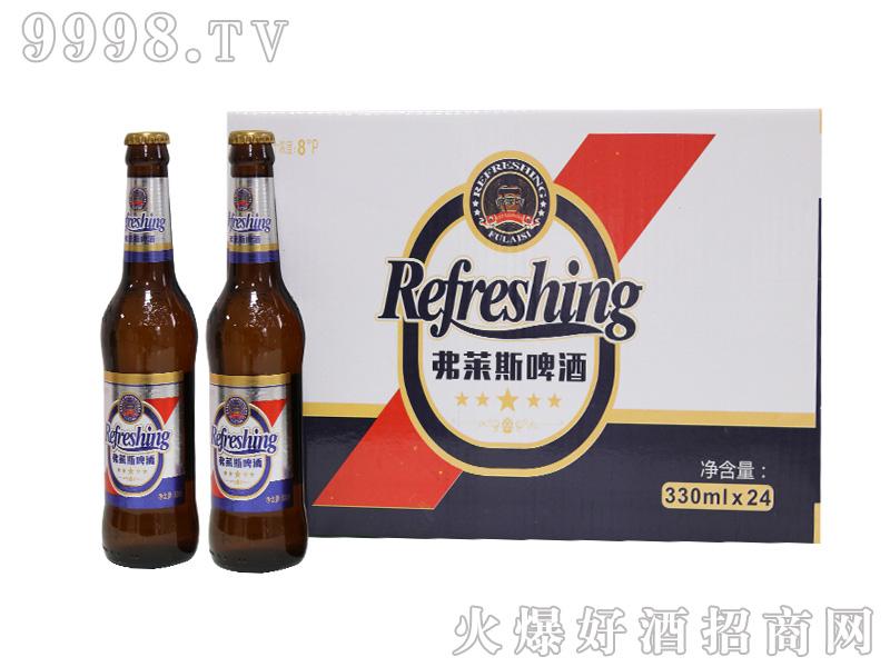 弗莱斯啤酒330mlx24