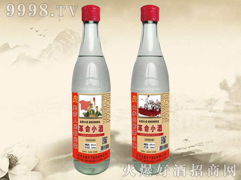 革命小酒(红标)