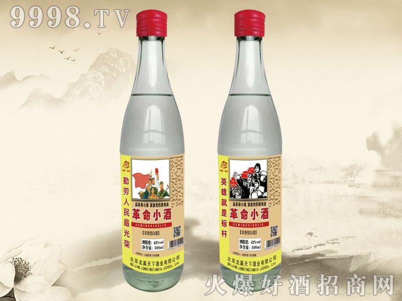 革命小酒(黄标)