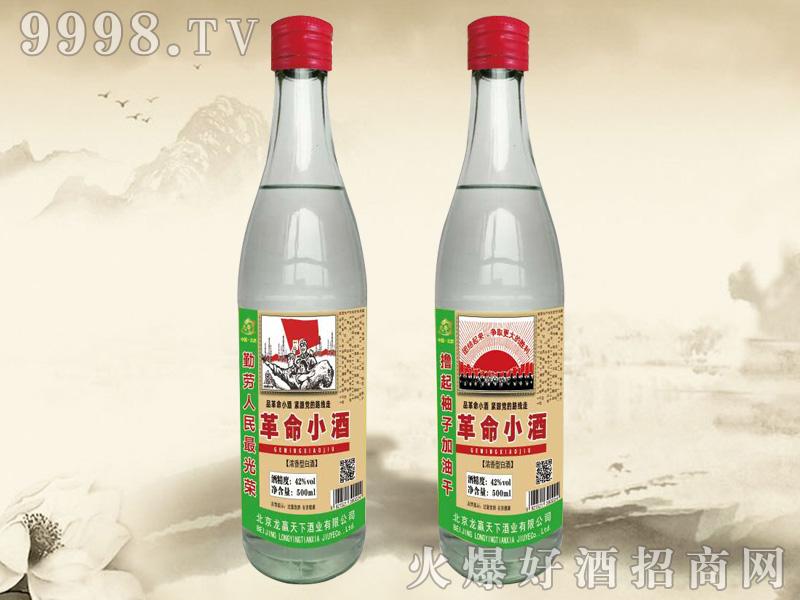 革命小酒(绿标)
