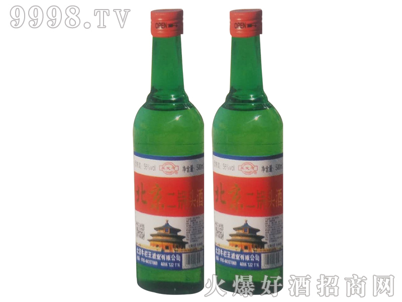 北京二锅头酒500mlx12(绿瓶)