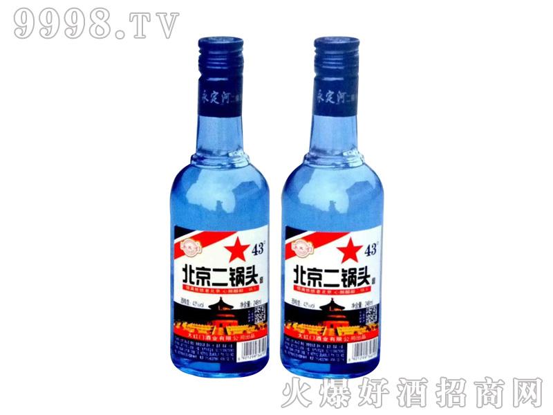 北京二锅头43度248mlx20(蓝瓶)