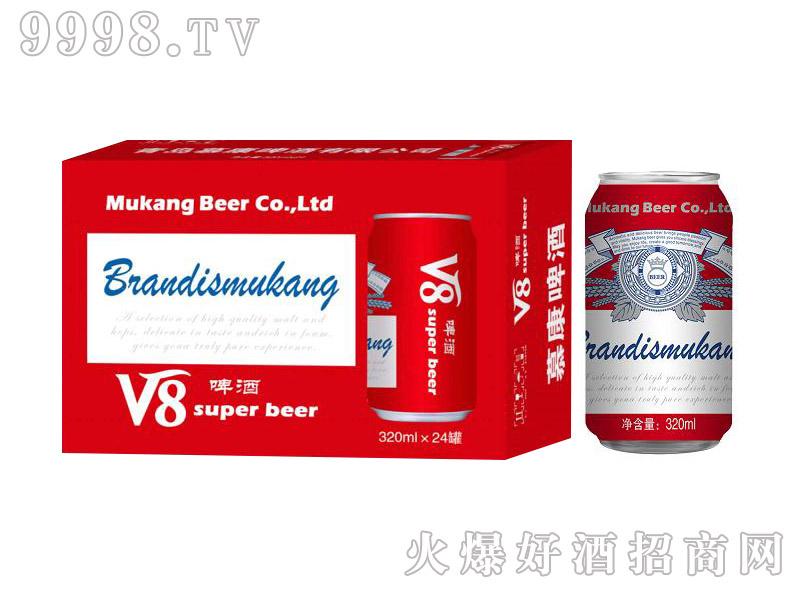 慕康V8啤酒8度