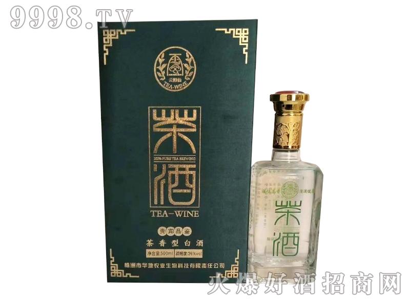 云阳仙茶酒36度