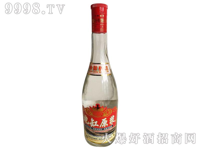 国晋地缸原浆酒42°475ml