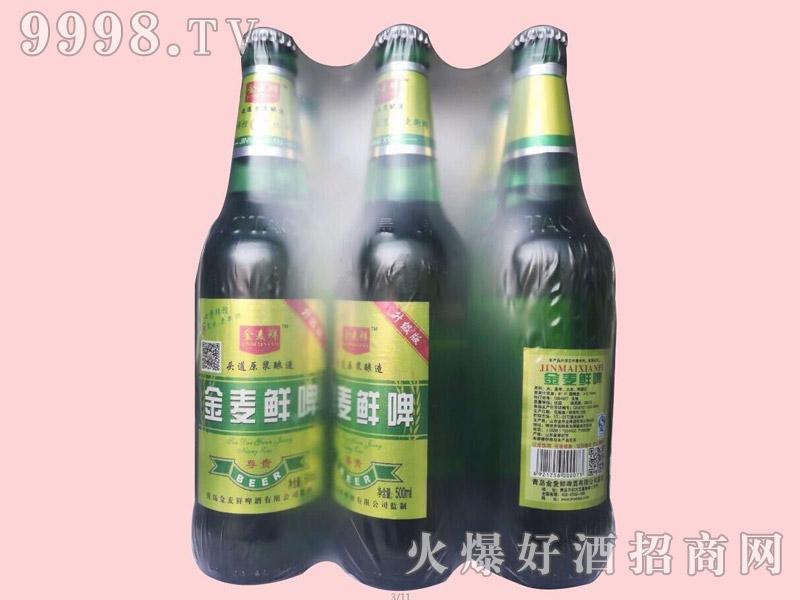 金麦鲜尊贵啤酒500ml×9瓶塑包