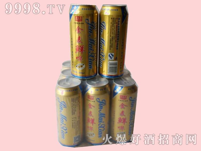金麦鲜至尊啤酒500ml×9易拉罐塑包