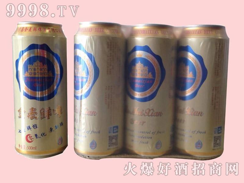 金麦鲜至纯啤酒500ml×9易拉罐塑包