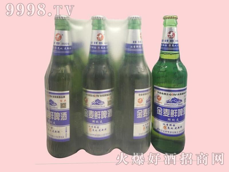 金麦鲜鲜纯爽啤酒500ml×9塑包