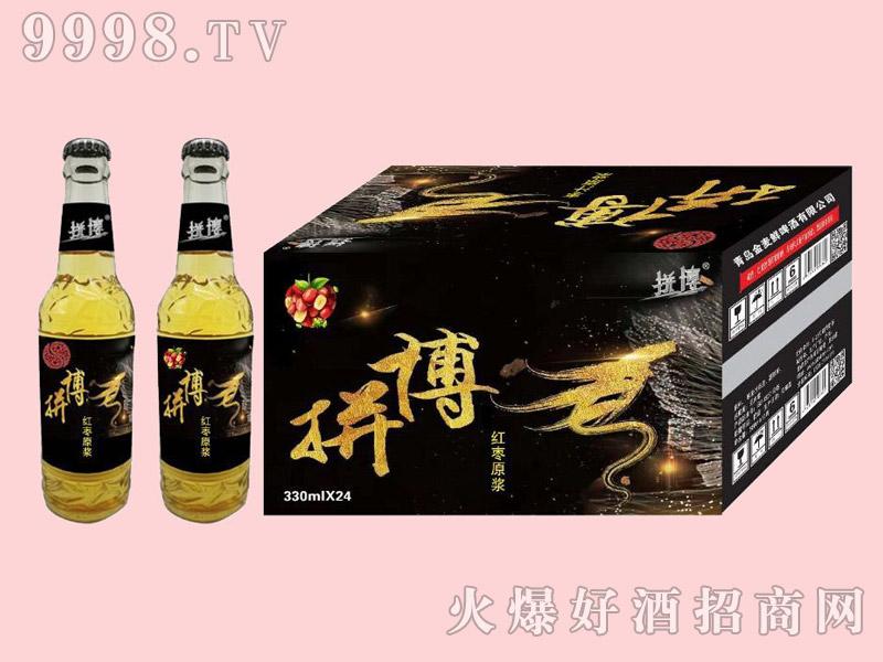 拼搏原浆枣汁啤酒330ml×24瓶