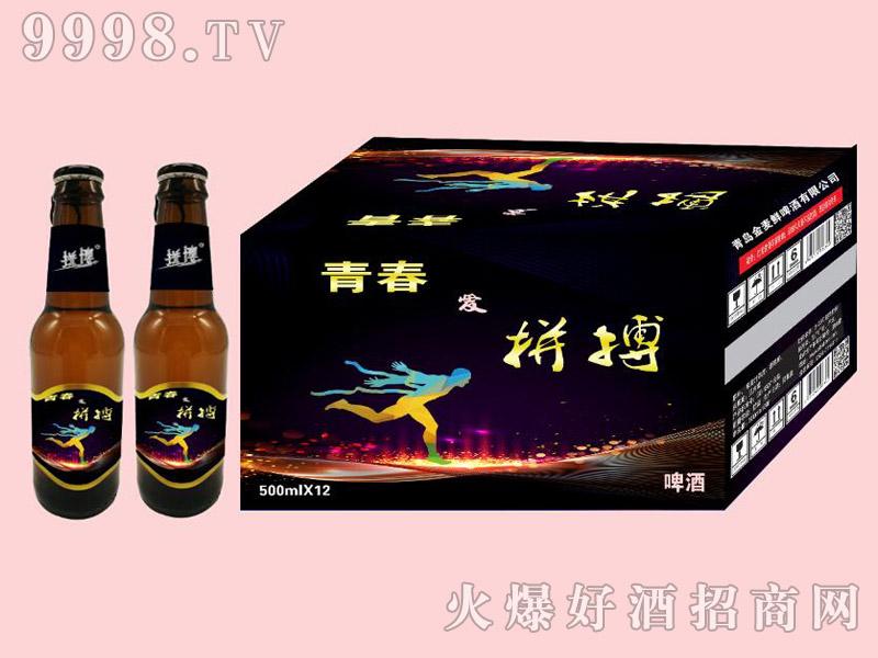 拼搏青春啤酒500ml×12棕瓶