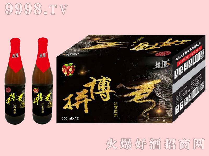 拼搏红枣原浆500ml×12瓶