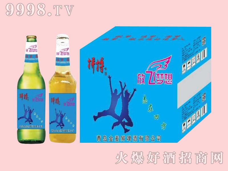 放飞梦想啤酒500ml×12瓶