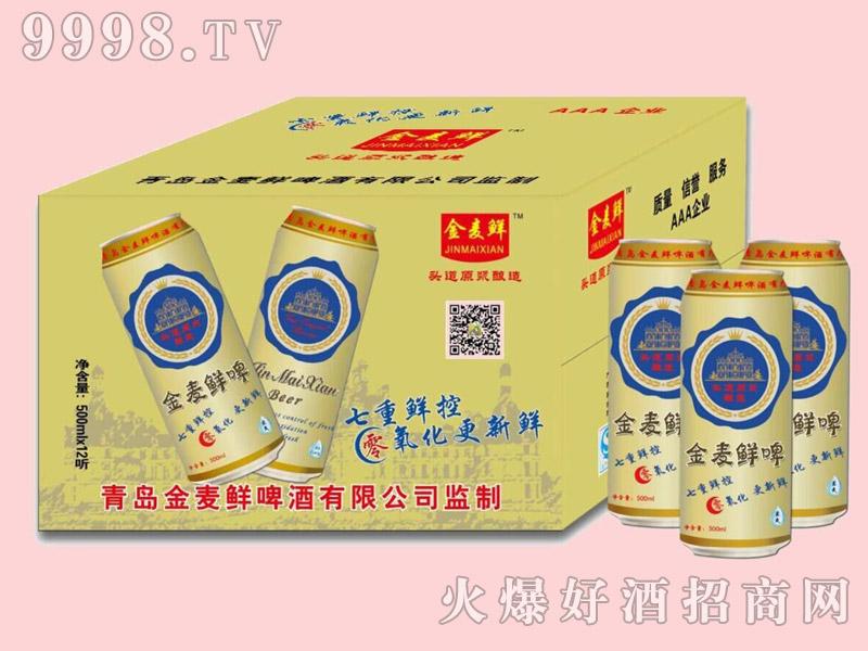 金麦鲜啤酒500ml×12易拉罐