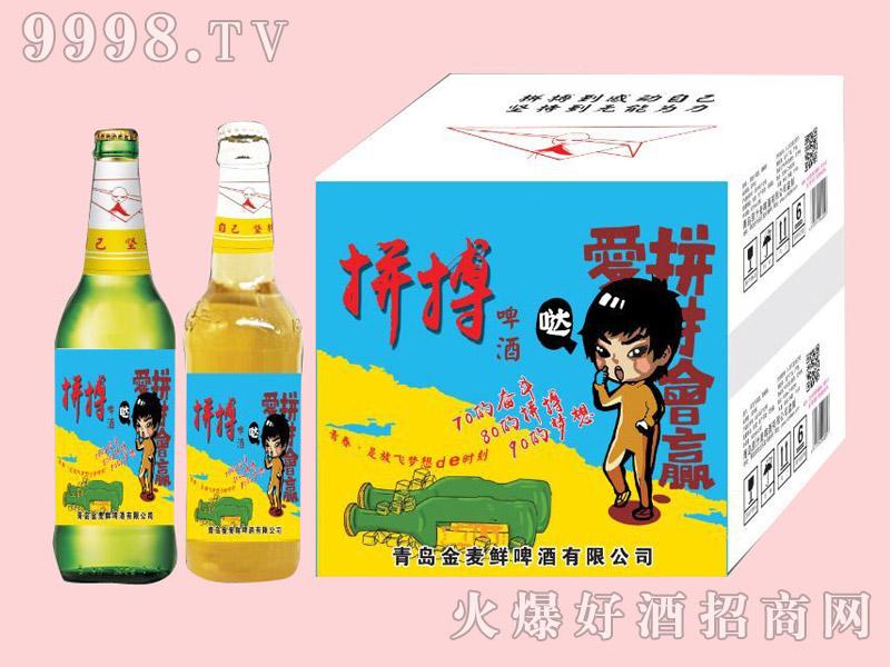 金麦鲜拼搏啤酒500ml×12瓶