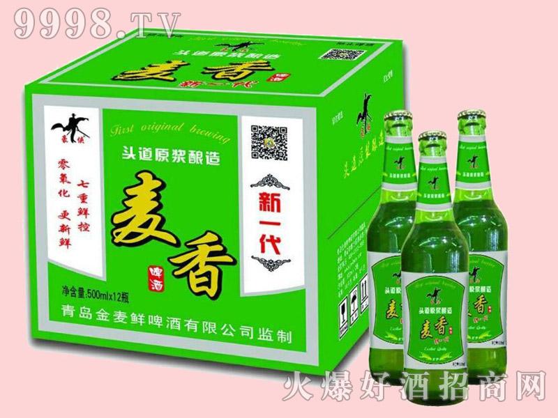 金麦鲜麦香啤酒500ml×12瓶