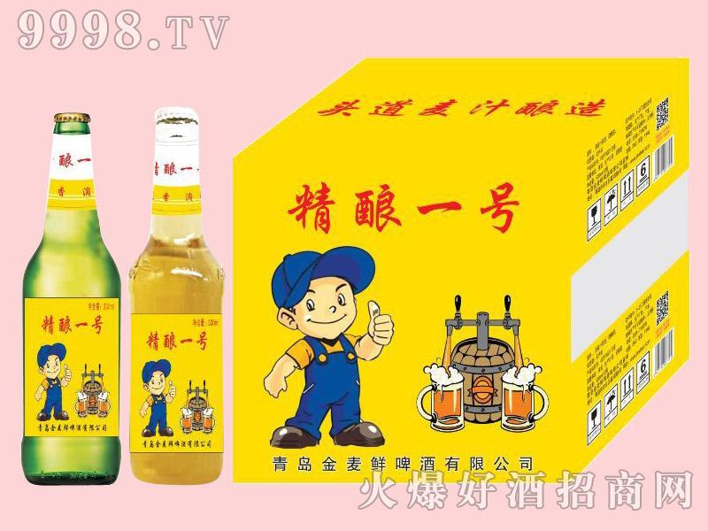 金麦鲜精酿一号啤酒500ml×12瓶