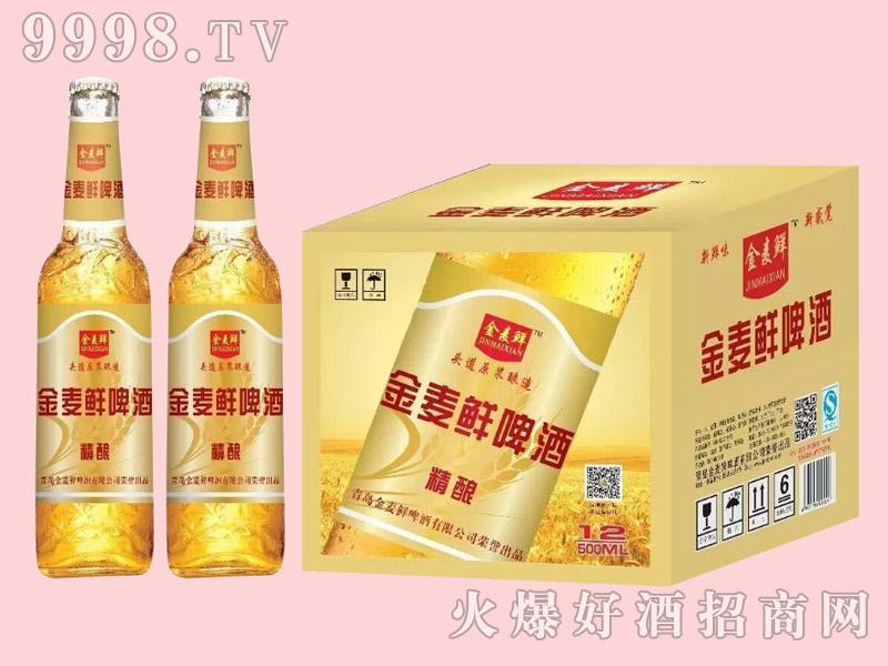 金麦鲜精酿啤酒500ml×12瓶