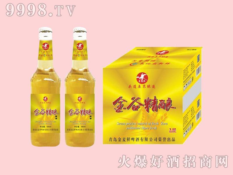 金麦鲜精谷精酿啤酒500ml×12瓶
