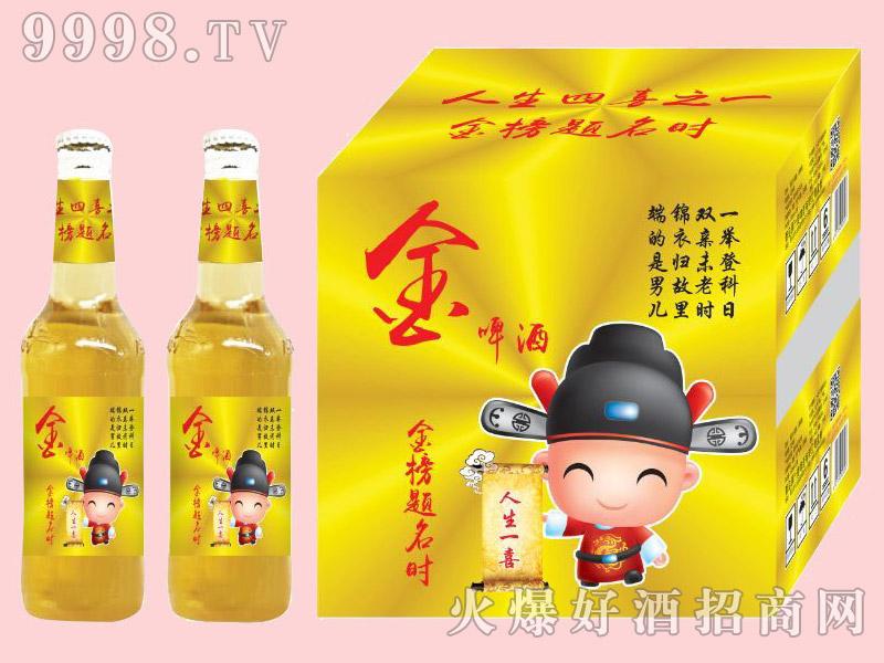 金麦鲜金啤酒500ml×12瓶