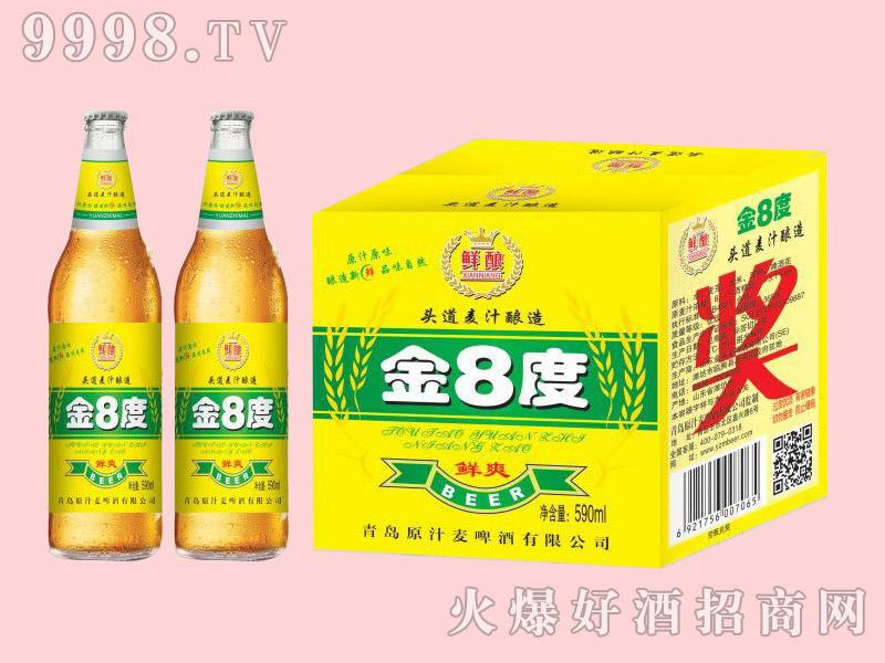 金麦鲜金8度啤酒500ml×12瓶
