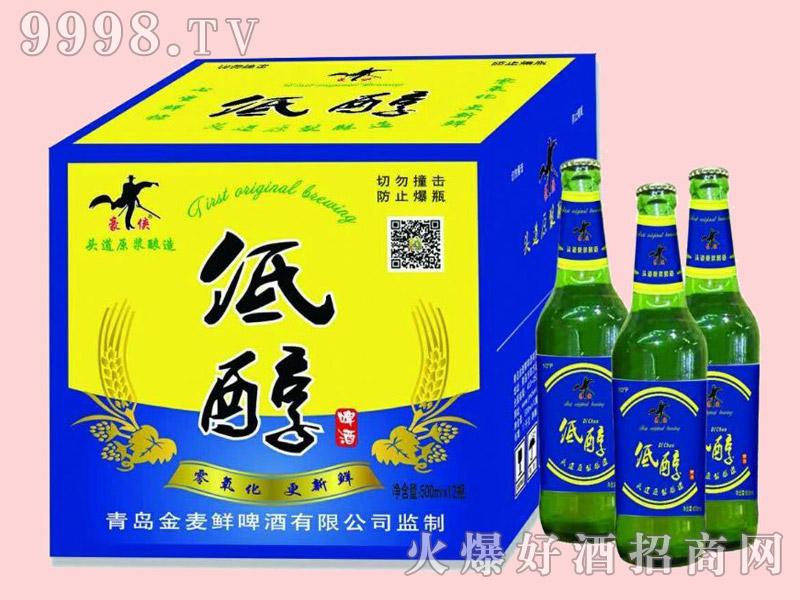 金麦鲜低醇啤酒500ml×12瓶