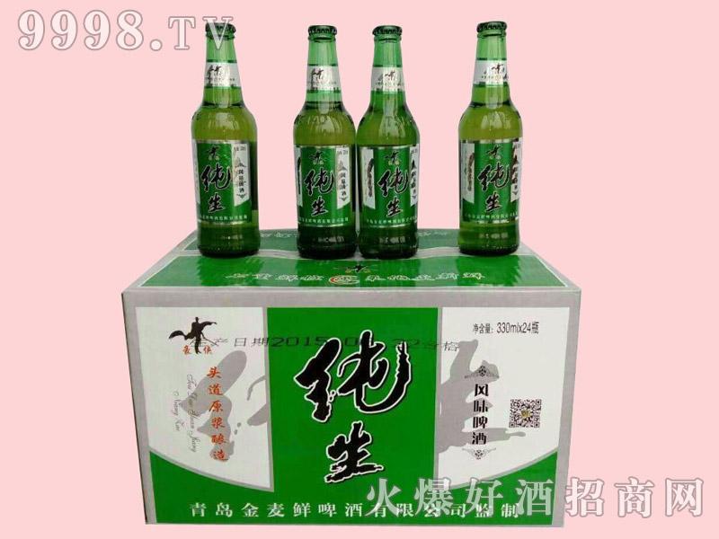 金麦鲜纯生啤酒330ml×24瓶