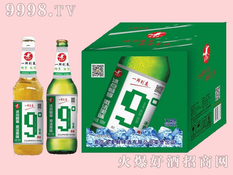 金麦鲜9°冰爽啤酒500ml×12瓶