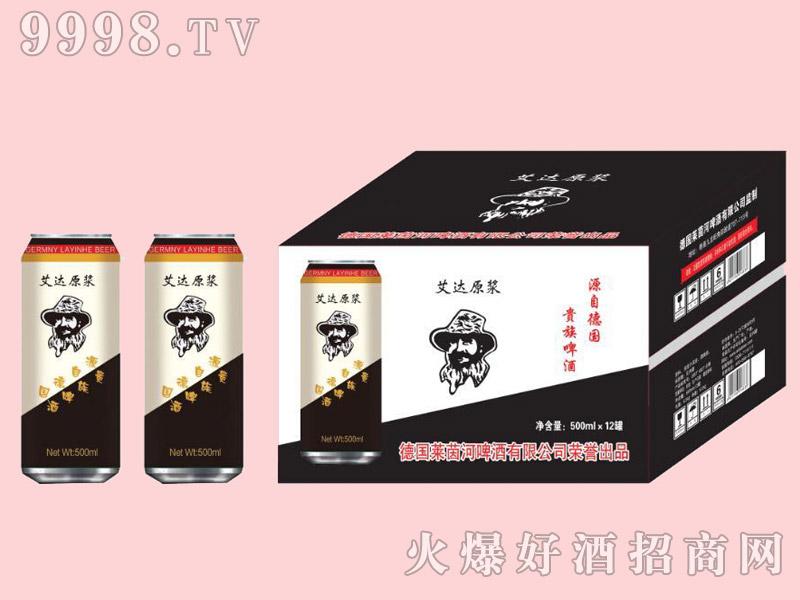 艾达原浆啤酒500ml×12罐